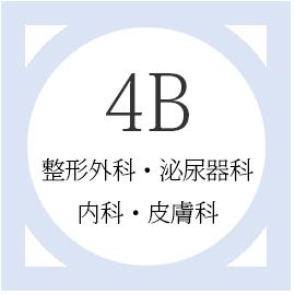 4B血液疾患脳血管障害